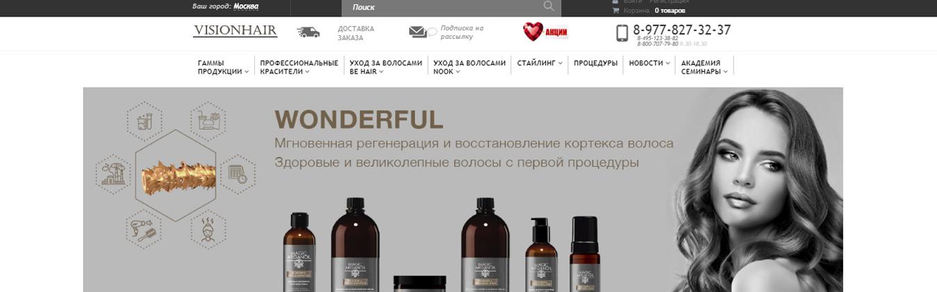 visionhair.ru | VISIONHAIR Prestige Club